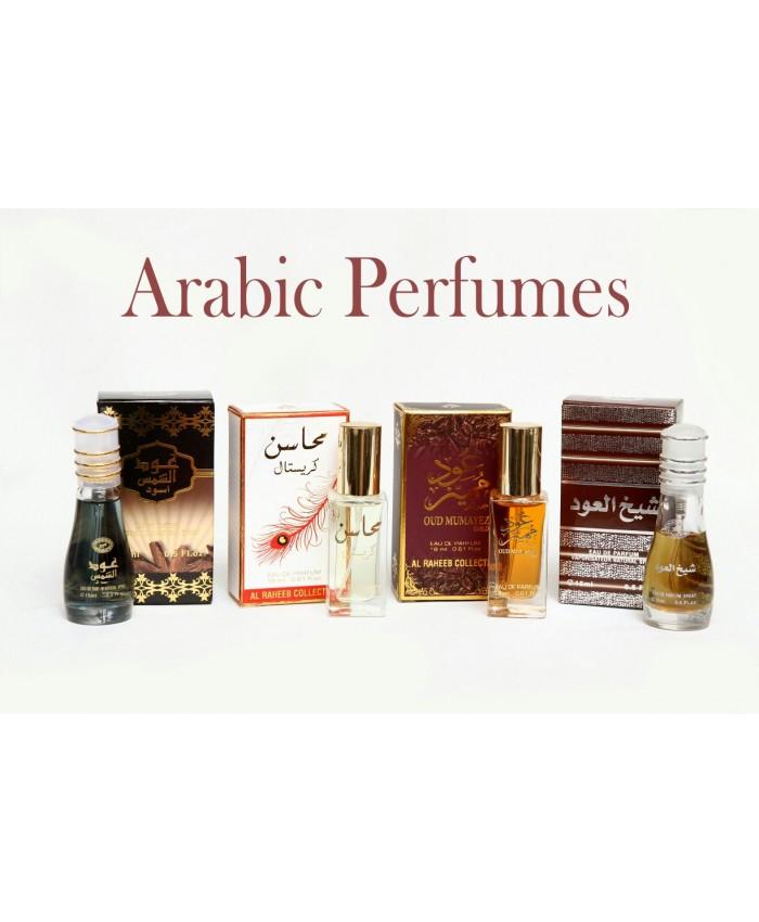 Arabic Perfume (PACK OF 4)